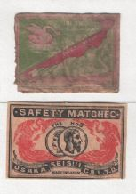 Collectible  match box labels CHINA or JAPAN patriotic #789